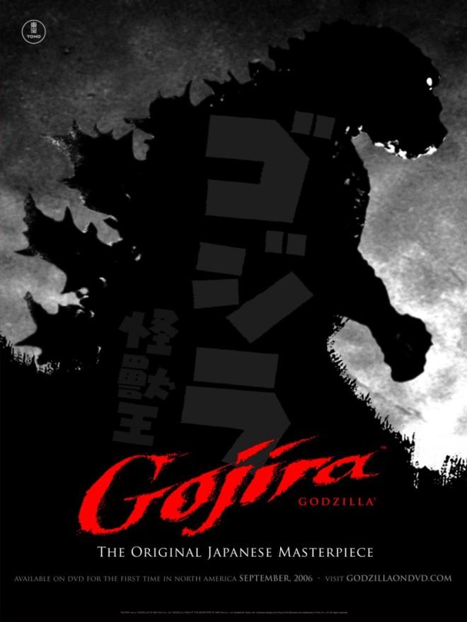 gojira-poster.jpg